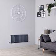 Milano Aruba - Anthracite Horizontal Designer Radiator - 400mm x 1000mm