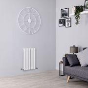 Milano Aruba - White Horizontal Designer Radiator - 635mm x 415mm