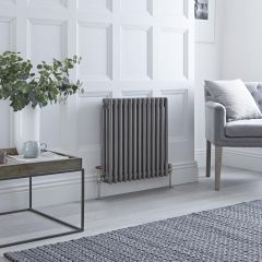 Milano Windsor - Traditional Lacqured Raw Metal Horizontal Column Radiator - 600mm x 608mm (Triple Column)