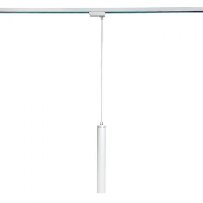 Biard Liv 5W LED Track Light Pendant - White